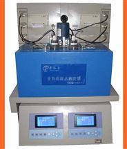 PLD-3535Z油品全自動傾點/凝點測試儀