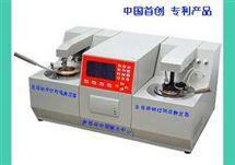PLD-261F全自動開閉口閃點測定器
