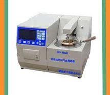 PLD-3536D克利夫蘭全自動開口閃點測定器