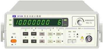 SP10B多功能计数器|南京盛普