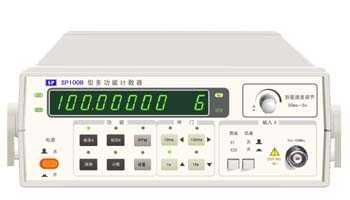 SP100B多功能计数器|南京盛普