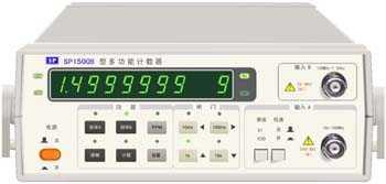 SP1500B型多功能计数器|南京盛普