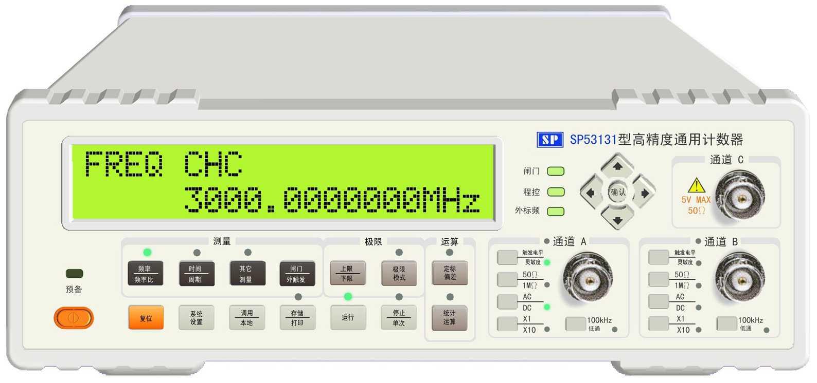 SP53131型2.5G高精度通用计数器|南京盛普