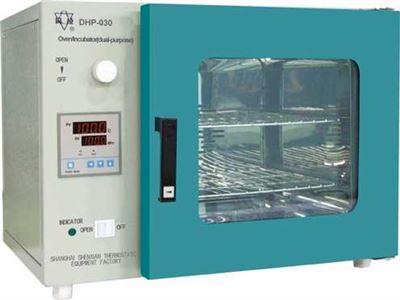 DHP-030幹燥箱/培養箱兩用