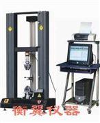 HY-1080高分子材料万能试验机