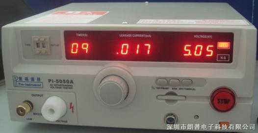 Pi-5050A交流耐压测试仪