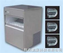 IM-15/IM-15A小型(日产15公斤)制冰机