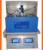 PLD-510C全自動凝點測定器