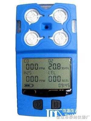 TNGS40多气体检测仪/复合气体检测仪
