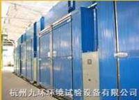 蓄电池固化室