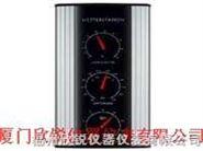 德國百瑞高BARIGO溫濕度氣壓計(520)