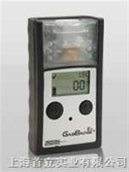 GasBadgeEx单一气体监测器