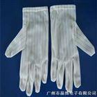 防静电手套防静电手套|防静电防滑手套