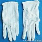 防静电防滑手套防静电防滑手套|防静电手套
