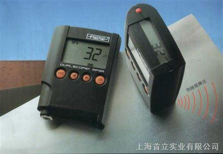 DUALSCOPE MPOR涂镀层厚度测量仪