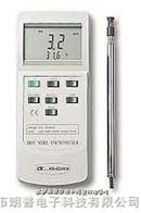 AM-4204HAAM-4204HA热线式风速计|Lutron路昌AM4204HA