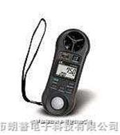 LM8000LM-8000温湿度风速照度四合一环境测试仪|Lutron 路昌LM8000