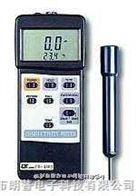 CD-4303CD-4303智慧型电导度计|Lutron路昌CD-4303