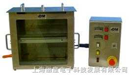 LH-0002水平燃烧试验议
