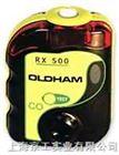 OLDHAM RX500毒气检测仪