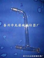 廠家直銷,蒸餾頭下斜式75度-105度,玻璃儀器生產廠家