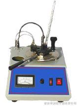 PLD-261A閉口閃點測定器