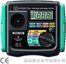 低电综合测试仪