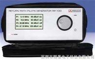 RP100/RP100QRP100/RP100Q回传信号发生器|宝马