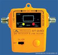 ST240ST240卫星接收机及降频器