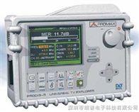 PRODIG-5PRODIG-5高级卫星/电视频谱图像场强仪