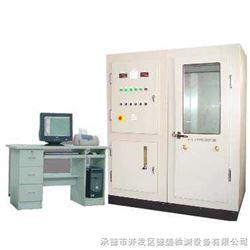 QHX-3甲醛释放量气候箱|生产厂家|价格|性能