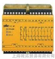 PMUT X1P德国PILZ计时继电器