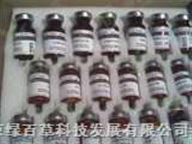 C0685000- 欧洲药典标准品