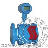 BFG-S-电磁流量计-上海自动化仪表九厂