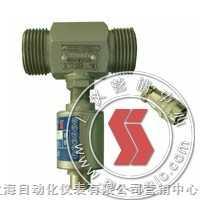 LWGY-涡轮流量传感器-上海自动化仪表九厂