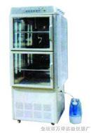 PQX智能人工气候箱