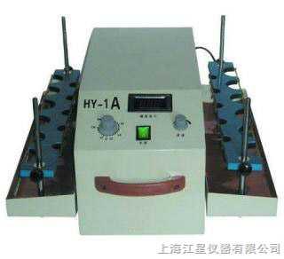 上海江星厂家直销HY-1垂直多用振荡器一年保修终身维修 超强售后