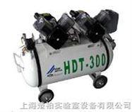 HDT-300(国产机体,德国迪尔DUO*2机头) HDT-300无油空压机