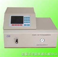 HCMH-100气中氢含量测定仪-气中氢含量测定仪厂家