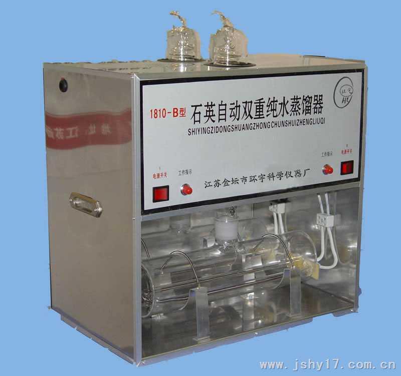 1810-B石英亚沸高纯水蒸馏器