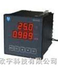DD-810C經濟型在線電導率儀