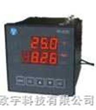 RY-830C經濟型在線溶解氧儀