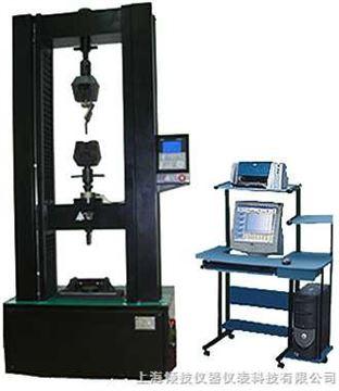 钢材抗拉强度测试仪