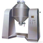 郑州双锥回转式真空干燥机