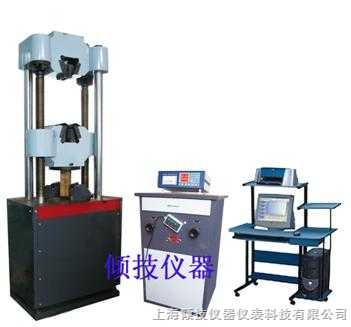 30T液压万能试验机(液压材料试验机)