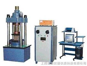 300T压力试验机(液压压力试验机)
