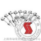 WZ-化工专用热电阻-上海自动化仪表三厂