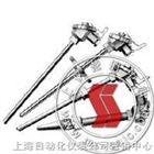 WZC-130-F-耐腐型、耐磨型热电阻-上海自动化仪表三厂