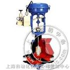 HPS-压单座调节阀-上海自动化仪表七厂