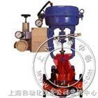 HCB-式双座调节阀-上海自动化仪表七厂